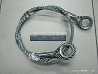 Трос страховочный 1390 мм BPW, SAF, ROR (Пр-во Templin)