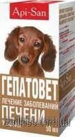 Гепатовет-100мл  суспензия для лечения печени у собак