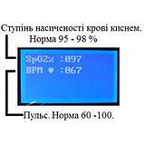 Медичний кисневий концентратор «МЕДИКА» JAY-10-В з опцією пульсоксиметрії (визначення насиченості дах, фото 5