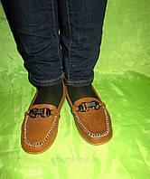 Мокасины коричневые, фото 1