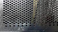 Решето (сито) ОВС-25, толщина 1.0 мм, ячейка 7 мм, оцинкованный металл