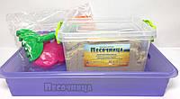 """Акционный набор """"Забавные игры"""": кинетический песок 2 кг, контейнер для хранения, пасочки, песочница"""