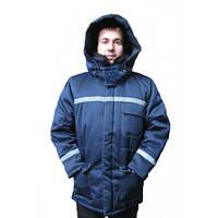 Куртка утепленная рабочая Вектор