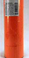 Ценник 40х50 прямоугольный 200х5шт оранжевый