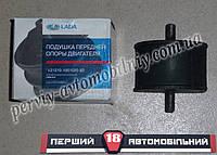 Подушка  двигателя  передняя ВАЗ 2121 (АвтоВАЗ)