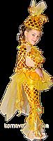 Карнавальный костюм Золотая рыбка прокат Киев