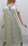 Ночная рубашка, сорочка женская с коротким рукавом большого размера 50-56 размеры