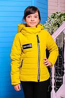 """Стильная куртка для девочки """"Лана"""" (горчица)"""