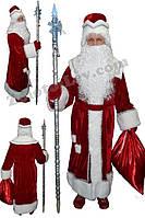 Шикарный костюм Деда Мороза 56 - 58 р-р