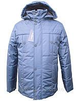 Мужская зимняя куртка на силиконе,темно-синего цвета,купить недорого!