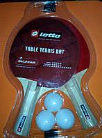 Набор теннисных ракеток Lotto  2 ракетки+3 шарика