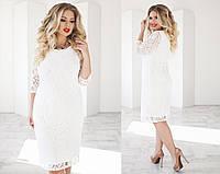 Платье белое гипюр батал