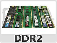 ♦ DDR2 2-Gb 800-MHz Kingston - OEM - Полная совместимость - Гарантия ♦