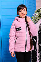 """Стильная куртка для девочки """"Лана"""" (розовый)"""