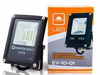 Светодиодный прожектор 10W PROFESSIONAL серия SMD 6400K 800lm