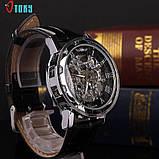Часы Skeleton Winner Black, фото 2