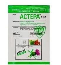 Астера (Лонтрел, Осотин) гербицид на газон, клубнику 75 мл.
