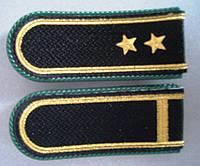 Погоны морской охраны погран.службы