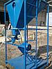 Производим оборудование для фасовки сыпучих материалов