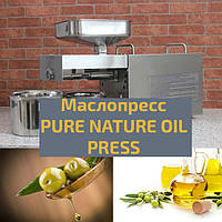 Професиональный маслопресс для дома Pure Nature Oil Press