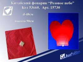 """Небесный фонарик """"В форме сердца"""" дизайнерская упаковка, улучшенная свеча 17g (уп;10;) арт.10225-1"""