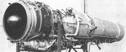 Двигатель АИ-25, турбореактивный, двухконтурный, с хранения, конверсия. - ПАК УНИВЕРСАЛ в Броварах