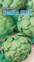 Семена Артишок Зеленый шар 0,5 гр