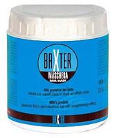 Baxter маска разглаживающая для поврежденных волос с молочными протеинами (1000ml)