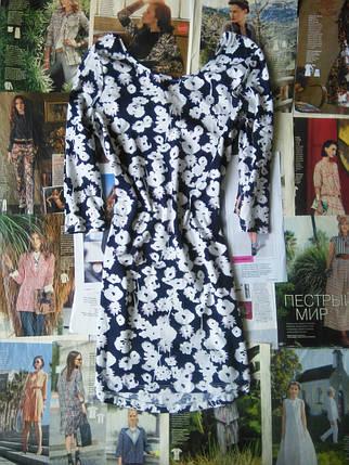 Цветочное платье Papaya, фото 2