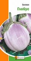 Семена Баклажан Глобус (белый) 0,2 гр
