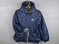 """Куртка подростковая демисезонная """"Adidas"""". 6-10 лет. Темно-синяя. Оптом."""