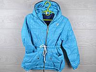 """Куртка подростковая демисезонная """"Adidas"""". 6-10 лет. Голубая. Оптом."""