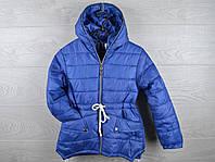 """Куртка подростковая демисезонная """"Adidas"""". 6-10 лет. Электрик. Оптом."""