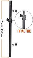 Соединительная стойка для акустической системы SP-14