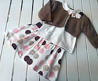Детский комплект - болеро , блузка, юбка - для девочки на 6-24 месяца ,  1 - 2 года
