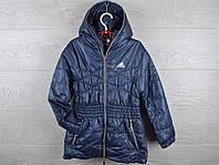 """Куртка подростковая демисезонная """"Adidas"""". Удлиненная модель. 6-10 лет. Темно-синяя. Оптом."""