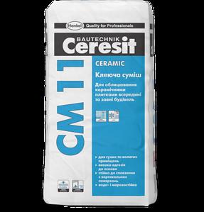 Клей для плитки CM 11 Ceramic 25kg