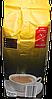 Кофе в зернах Bellarom Crema 500г, фото 2