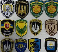 Эмблемы, названия подразделений вышивкой на футболках и другой одежде