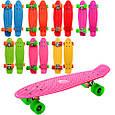 Скейт Пенни борд (Penny board) 0848-1 (7 цветов), фото 2