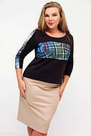 Дизайнерская  одежда большого размера, Турция