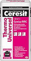 Клей для приклеивания и защиты пенополистирола и минеральной ваты Ceresit Thermo Universal, 25 кг