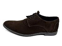 Мужские туфли нат.кожа замш Van Kristi Brown Наличии размера: 41 42 43 44 45