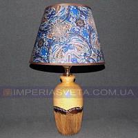 Светильник настольный декоративный ночник IMPERIA одноламповый LUX-540235