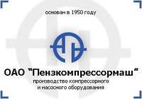Номенклатура запасных частей к компрессорам ОАО Пензкомпрессормаш