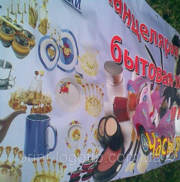 Вывески рекламные в Киеве