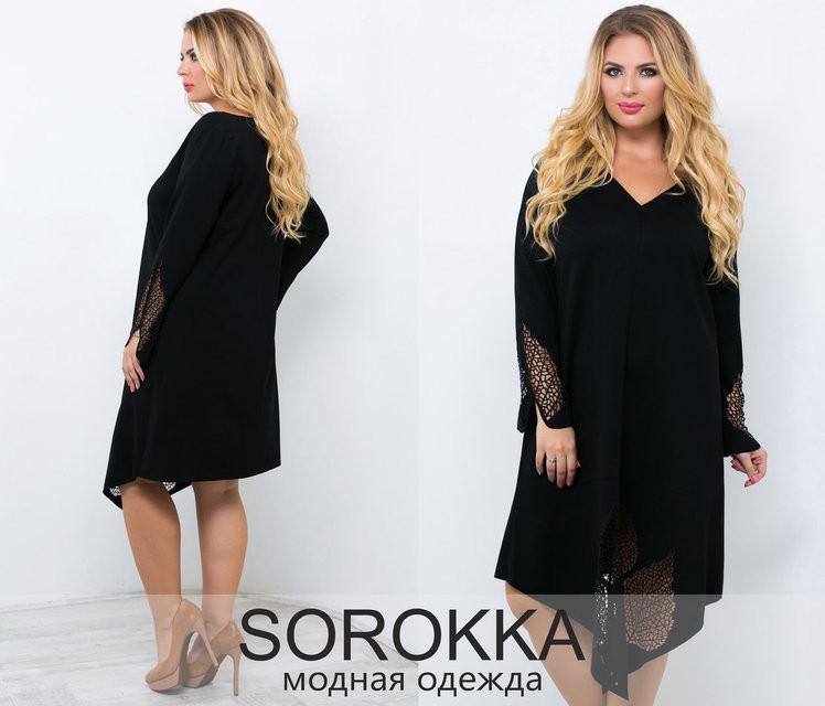dfe27aee7fb Стильное замшевое женское платье большого размера (р.50-56)  продажа ...
