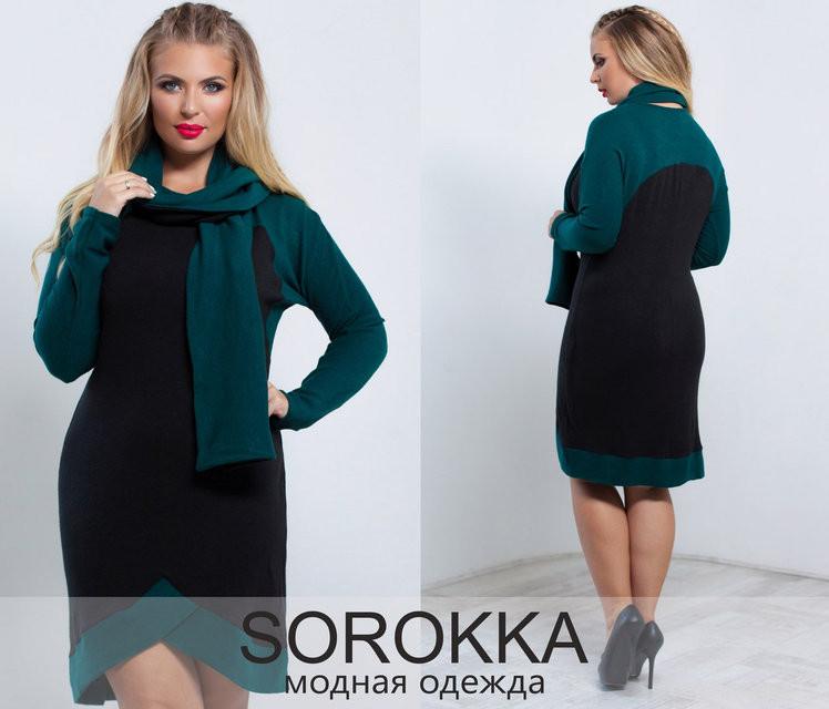 7a61a5aeb62 Теплое повседневное женское платье большого размера (р.48-54 ...