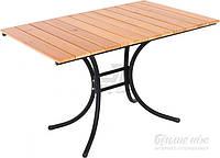 Садовый стол 1200 см из метала и дерева (для кафе и улици)