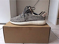 Кроссовки Adidas yeezy boost 350 Gray